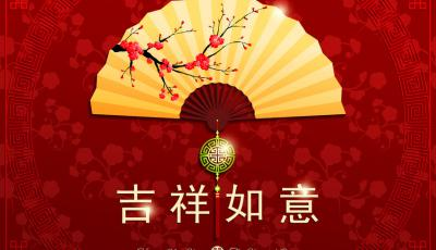 2/18 ~ 2/23 Chinese New Year holiday Notice