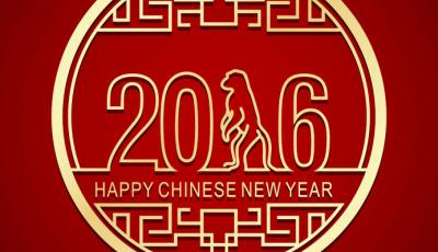 2/6 ~ 2/14 Chinese New Year holiday Notice 2016