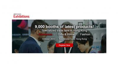 Global Sources : Electronics & Components Hong Kong 2017